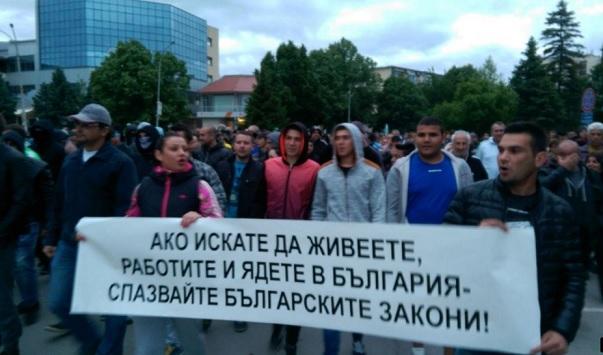 Протест Раднево